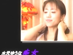 Fabulous Japanese model Yuna Mizumoto in Amazing Handjobs, Blowjob/Fera JAV clip