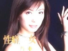 Exotic Japanese slut An Nanba, Aya Shiraishi, Manami Suzuki in Incredible Cougar, Handjobs JAV mov.