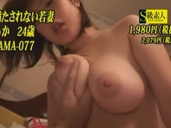 Amazing Japanese model Jun Kiyomi in Fabulous Dildos/Toys, Fingering JAV scene
