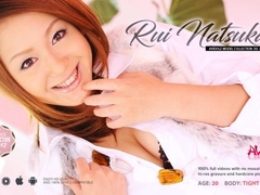 Rui Natsukawa Did Not Finish Masturbating As She Wanted It - Avidolz