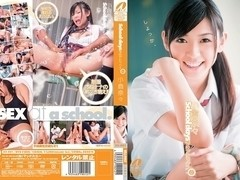 Nana Ogura in Sex at School aka School Days part 1.2