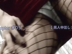 Incredible Japanese model An Nanba in Horny Interracial, Doggy Style JAV video