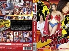 Maya Maino,Rina Fukada in The Phantom VS Beauty Wrestler