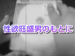 Amazing Japanese chick Maria Aoi in Exotic Stockings/Pansuto, Fingering JAV video