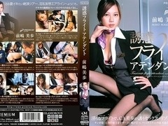 Miho Maeshima in Flight Attendant